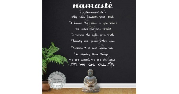 Namaste Yoga Wall Sticker Yoga Studio Wall Art We Are One Quote ...